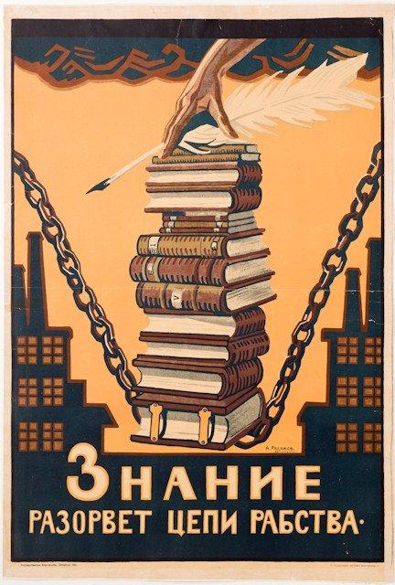 14: RADAKOV, A. Knowledge Will Set You Free, 1920.