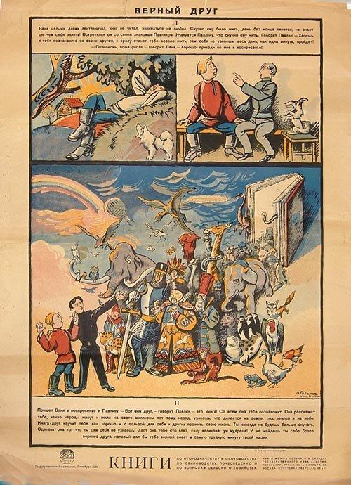 15: RADAKOV, A. A Faithful Friend, 1920.