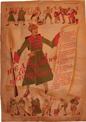 17: MELNIKOV, D. Army Property Week, 1921