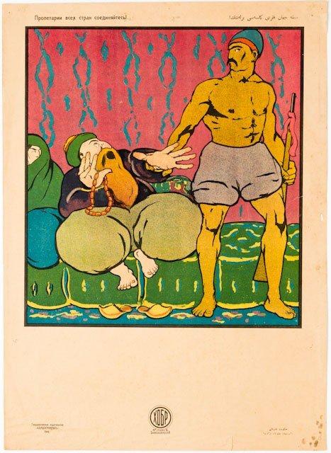 22: (ROSTA - Baku). Bey and Worker, 1922