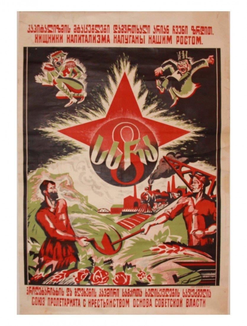 61: ZDANEVICH, K. USSR 8, [1931]