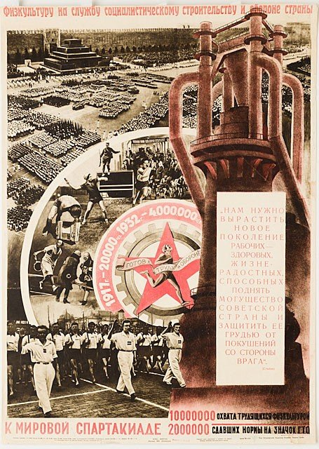 66: YAGUZHINSKY. Physical Culture at The Service… 1932