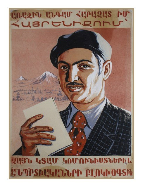 3: RUKHKYAN, R. Artwork for a Poster, 1946
