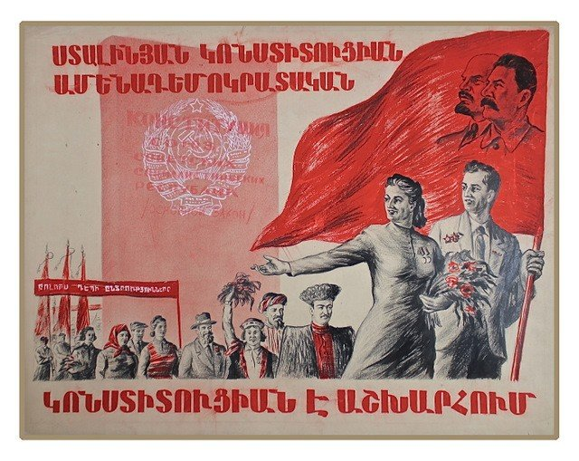 4: RUKHKYAN, R. Artwork for a poster, c. 1946