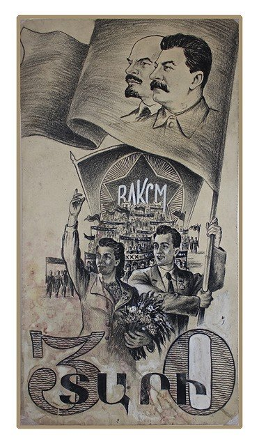 5: RUKHKYAN, R. Artwork for a Poster, 1948