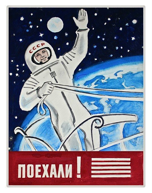 6: Let's Ride!, Artwork for a Gagarin Poster, [1961]