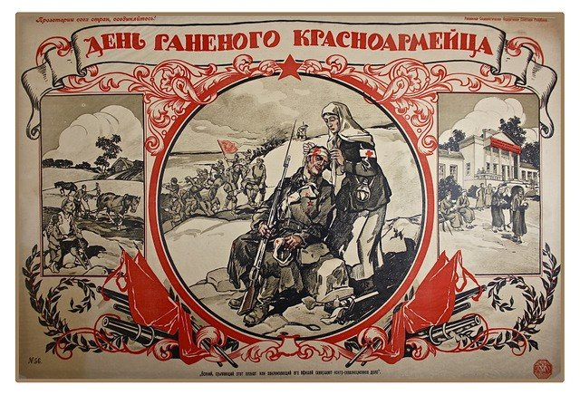 12: APSIT, A. Wounded Red Army Man Day, 1919