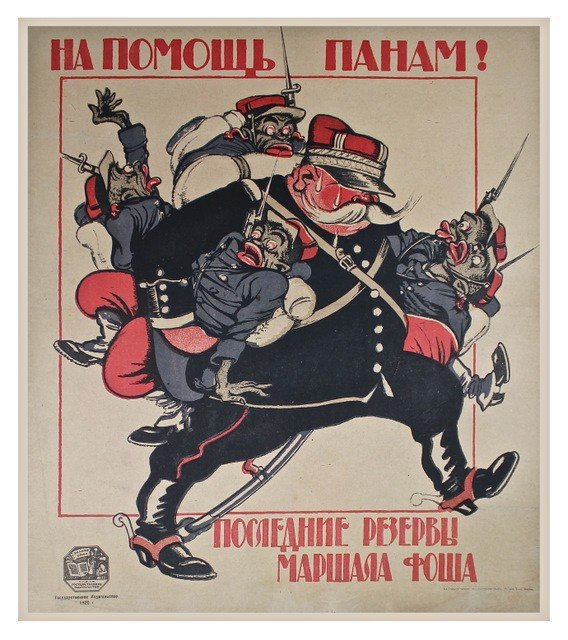 24: DENI, V. To the Aid of Pans!, 1920
