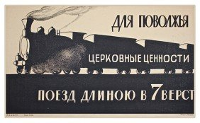 [Moor, D.] For The Volga Region . . ., 1922