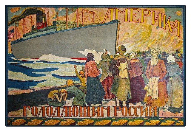 46: ARA Contest Poster, Moscow, 1922