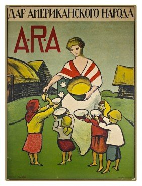 ARA Contest Poster II, Moscow, 1922