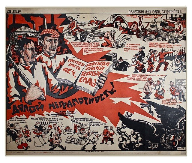 53: NAUMOV, N. Down With Illiteracy, DVR Poster, 1922