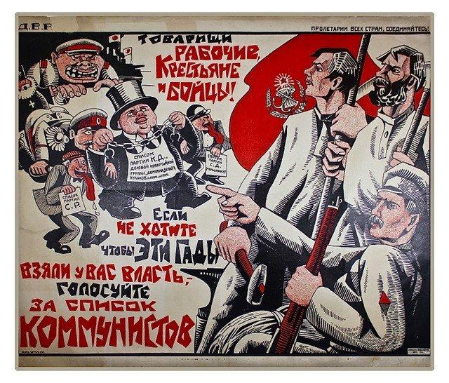 54: NAUMOV, N. Vote for Communists, DVR Poster, 1922
