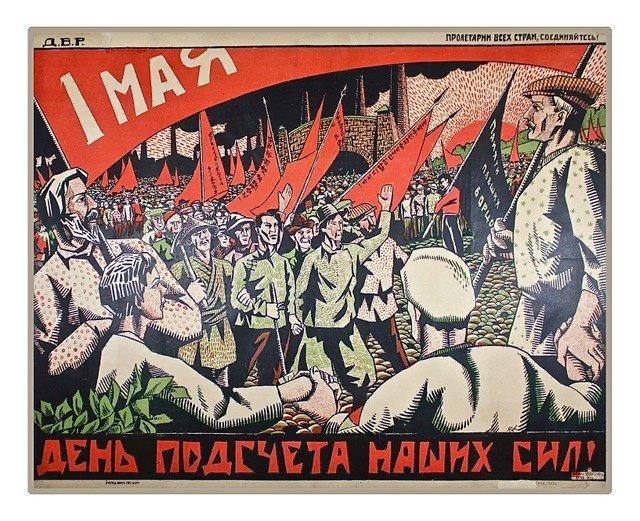 55: NAUMOV, N. May Day, DVR Poster, 1922