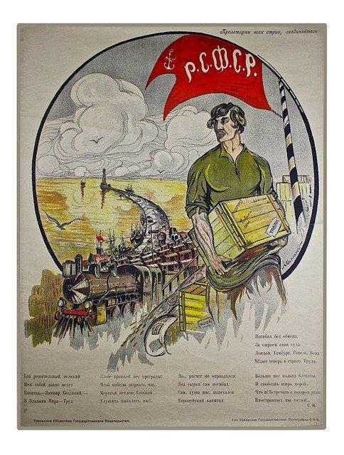 56: SAYANSKY, L. End of the Economic Blockade, 1922