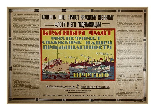 60: PLANSON, A. The Red Fleet . . ., Morkom Poster, 192