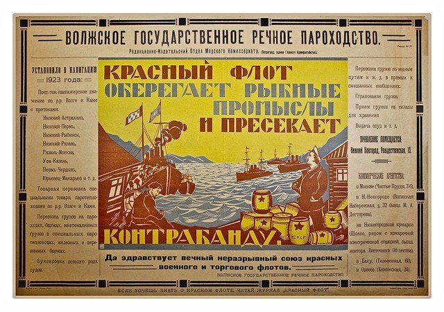 62: The Red Fleet Protects Fishing . . ., Morkom Poster