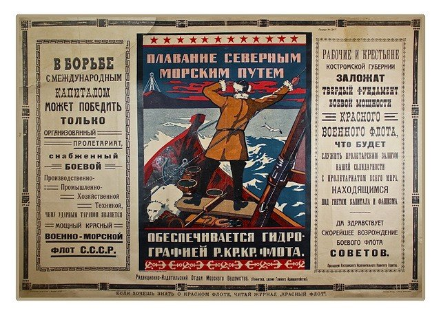 63: (Arctic) The North Sea Route . . ., Morkom Poster,
