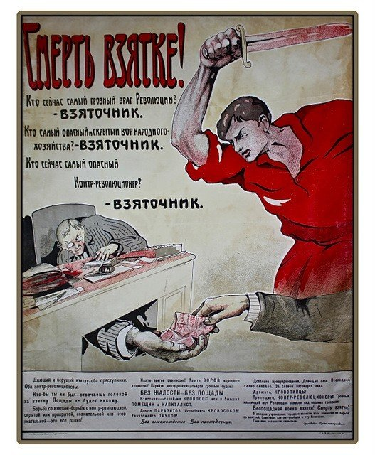 65: Death to Bribery, Regional Poster, [1923]