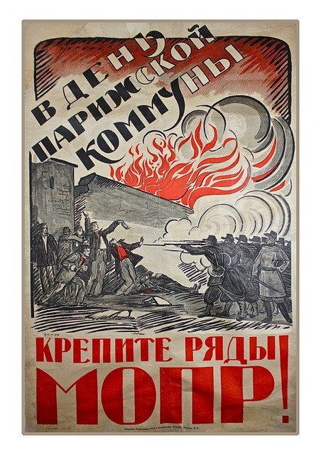 66: On the Day of Paris Commune . . ., MOPR Poster, 192