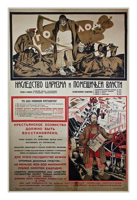67: [CHEREMNYKH, M.] Tsarism Legacy, 1923