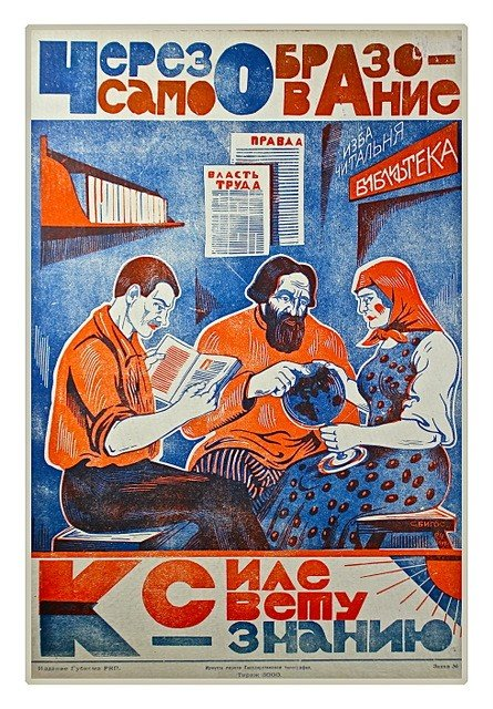 70: BIGOS, S. Empowerment Through Self-Education, 1924