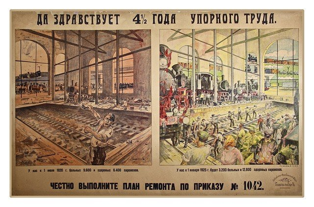 71: (Trains) SOKOLOV, N. Hail to 4-1/2 years . . ., 192