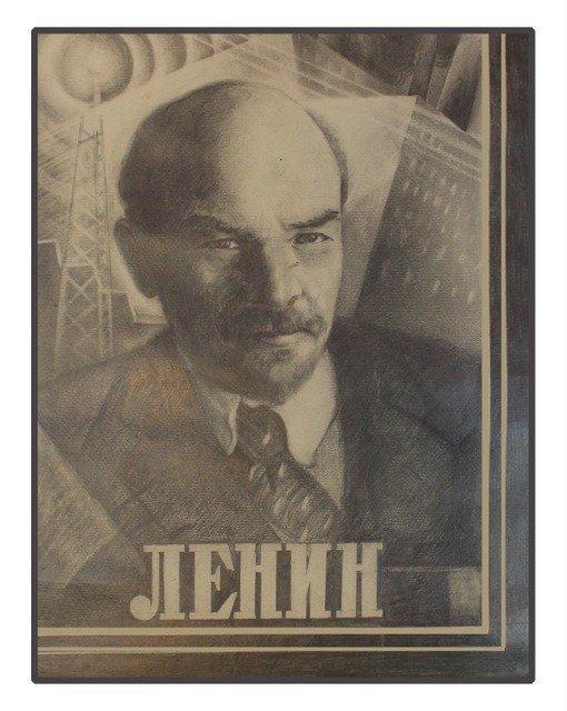 1: ERSHOV, I. Lenin,  1930