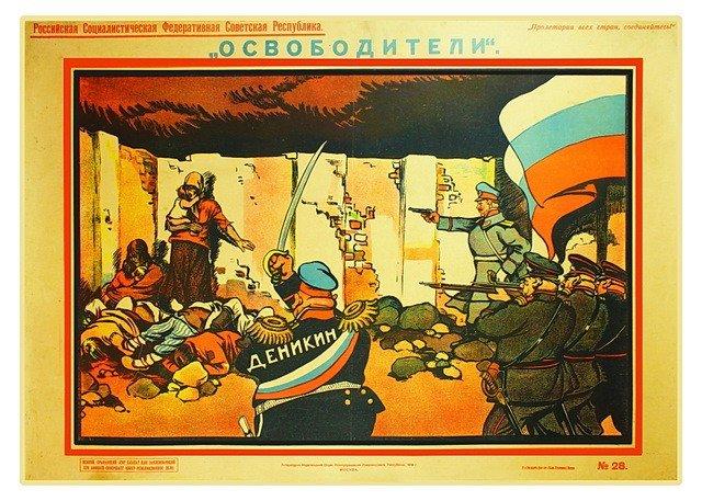 9: DENI, V. The Liberators, 1919