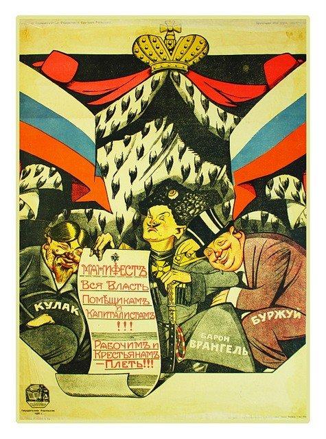 15: DENI, V. Wrangel, Kulak, Bourgeois, 1920