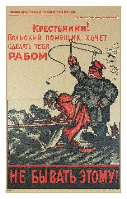 16: Deni, V. Peasant! Polish Pan Wants to Enslave You
