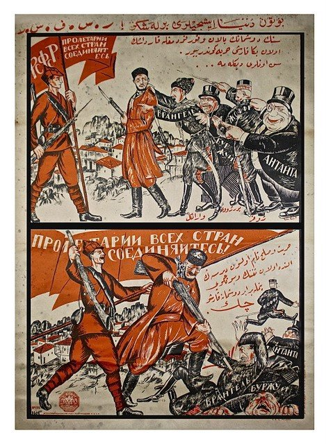 17: KOGOUT, N. Workers of All Countries, Unite! 1920