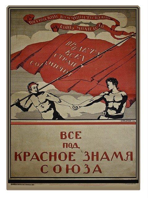 18: LYUBARSKY, G. An early Komsomol poster, 1920