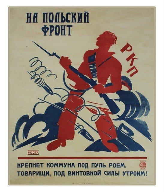 19: MALIUTIN, I. To the Polish Front, ROSTA Windows