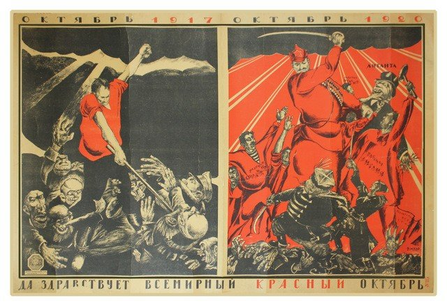 20: MOOR, D. Long Live the Red October, 1920
