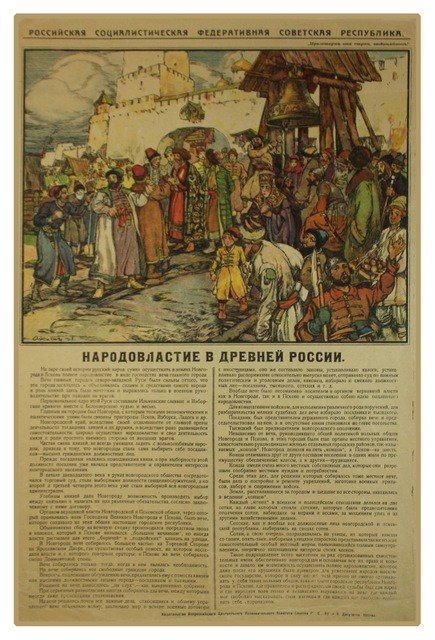 4: [APSIT, A.]. Democracy in Ancient Russia, 1918
