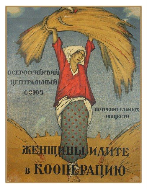 7: NIVINSKY, I. Women, Join the Cooperatives, 1918