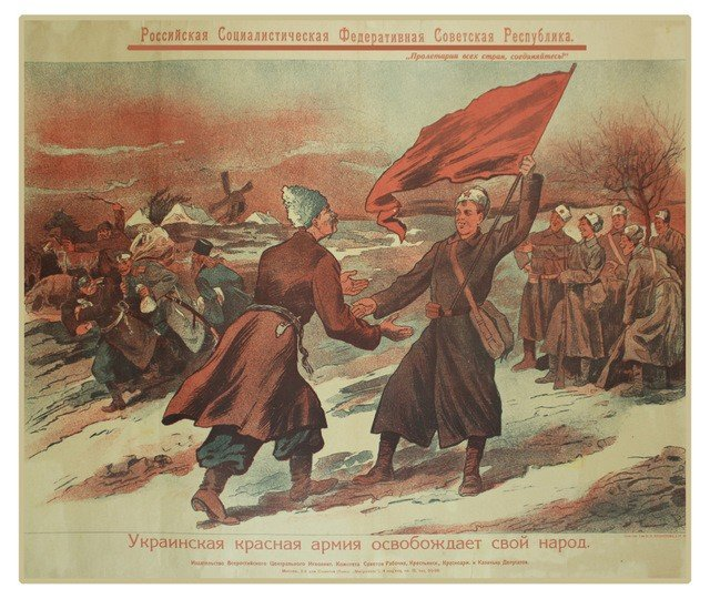 9: ANONYMOUS ARTIST. The Red Army of the Ukraine Is Lib