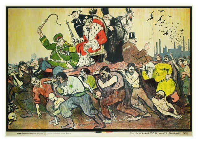 11: ANONYMOUS ARTIST. A Heavy Load, 1919