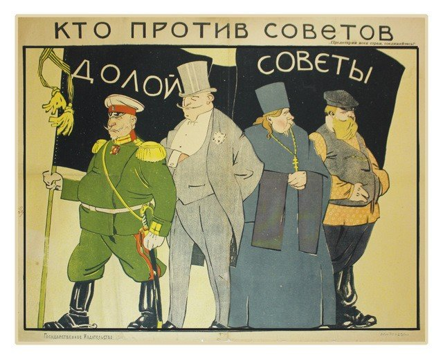 23: MOOR, D. Who Is Opposed to the Soviets?, 1920