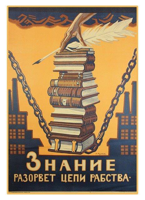 26: RADAKOV, A. Knowledge Will Set You Free, 1920.
