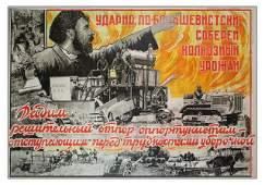50 ANONYMOUS ARTIST Harvest the Kolkhoz Crops in Bols