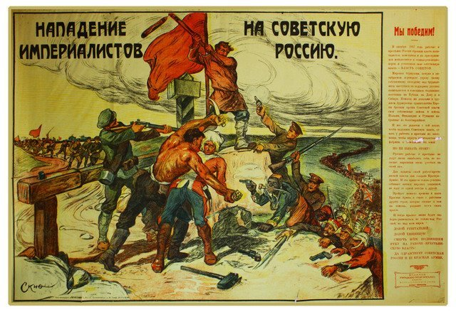 1: APSIT, A. Imperialist Attack on Soviet Russia, 1918