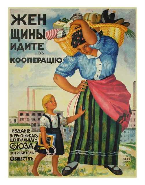 2: NIVINSKY, I. Women, Join the Cooperatives, 1918