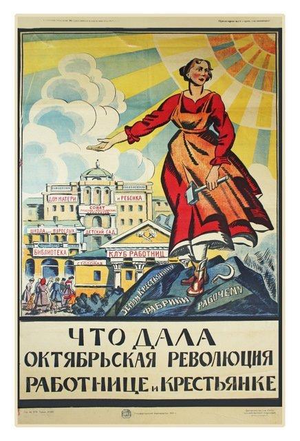 18: ANONYMOUS ARTIST. How Soviet Power Benefited Female
