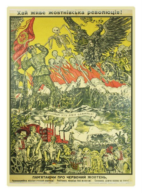 20: ANONYMOUS ARTIST. Long Live the October Revolution