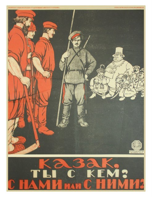 31: MOOR, D. Cossack, Which Side Are You On?, 1920