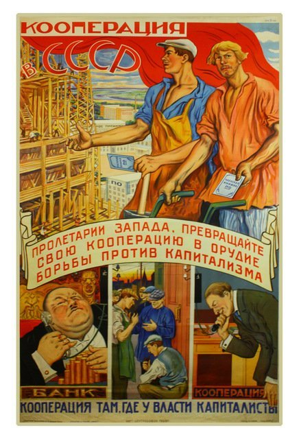 67: ANONYMOUS ARTIST. Cooperative Movement in USSR and