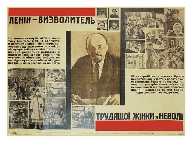 73: TSAPOK, G. Lenin is the Liberator of Working Women
