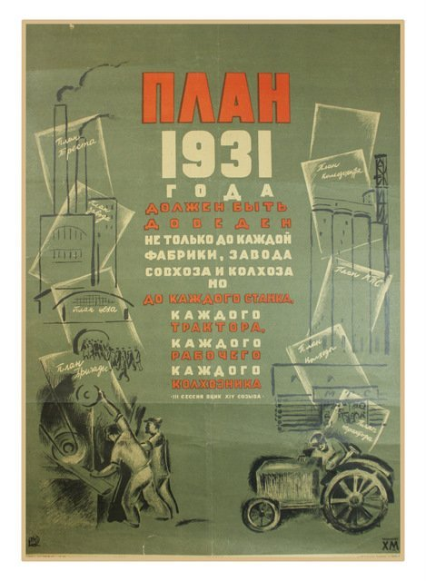 83: KhM Artists Collective. The 1931 Plans Must Become